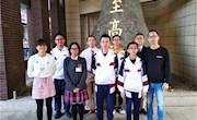 喜报│福建泉州外国语学校在2018年全国青少年信息学奥林匹克联赛中喜获佳绩