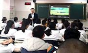 喜讯:我校5名教师在福建省微课比赛中获奖,10名教师在泉州市微课比赛中获奖