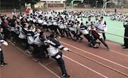 快乐运动  青春飞扬——我校开展学生团体趣味体育活动