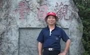 骨干教师——苏文理