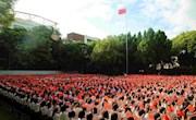 高唱国歌 礼赞祖国——我校举行庆祝新中国成立70周年升旗仪式活动