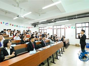 我校学子参加第六届全国中学生模拟联合国大会